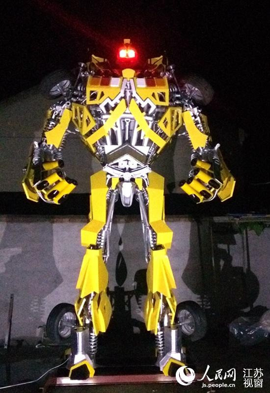 bumblebee_chines_2