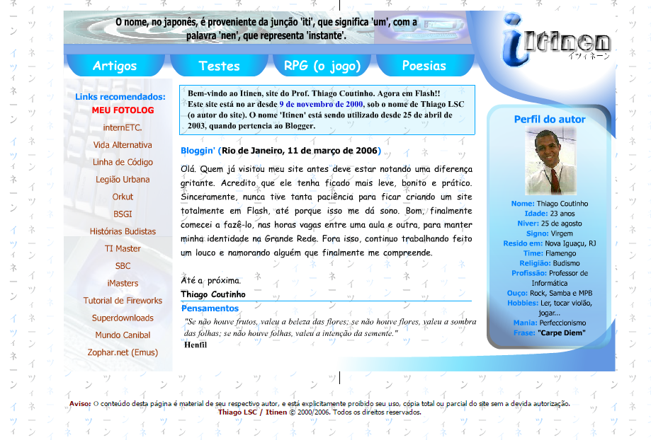 meu_site_ultversao